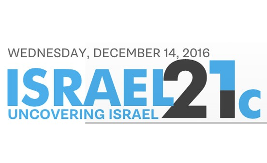 israel21_logo